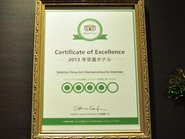 certificate of excellence 2013 受賞致しました what s new