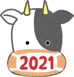 cow-year2021-mask.png