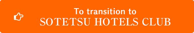 To transition to SOTETSU HOTELS CLUB