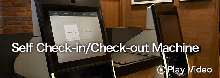 Self Check-in/Check-out Machine